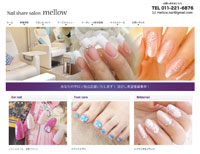 Beauty Nails mellow